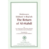 The Return of Al Mahdi