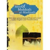 The Rites of Makkah and al Madinah