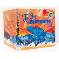 The Story of the Elephant - The World's First Quranic Pop-up Book