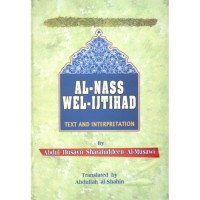 Al-Nass Wel-Ijtehad - Text and Interpretation