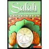 Salah: My Daily conversation with Allah