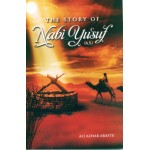 The Story of Nabi Yusuf (as)