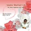 Islamic Married Life - Lectures