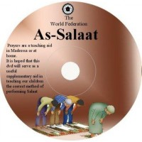 As-Salaat - DVD