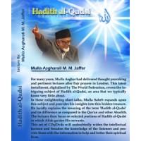 Hadith al Qudsi - Lectures (DVD)