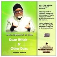 Dua e Iftitah & Other Duas - Lectures (Audio)