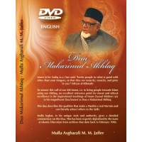 Dua Makarimul Akhlaq - Lectures (DVD)