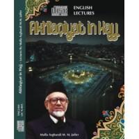 Akhlaqiyat  in Hajj - Lectures (DVD)