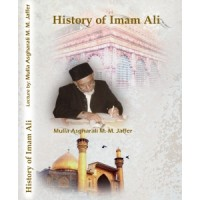 History of Imam Ali (as) - Lectures (DVD)