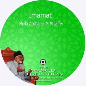 Imamah - Lectures (Audio)