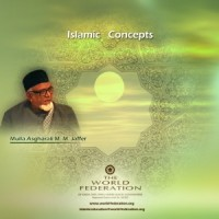 Islamic Concepts (DVD)