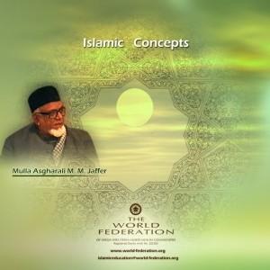 Islamic Concepts (Audio)
