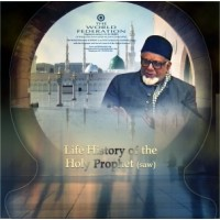 Life History of the Holy Prophet (saw) - Lectures (DVD)