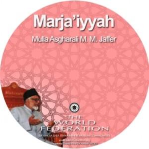 Marjaiyyat - Lectures (Audio)