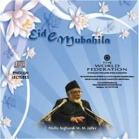 Eid e Mubahila - Lectures (Audio)