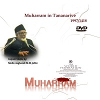 Muharram (1997) in Tananarive Madagascar - Gujarati (DVD)