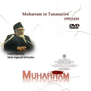 Muharram (1997) in Tananarive Madagascar - Gujarati (Audio)