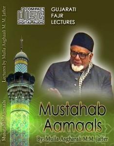 Mustahab Aamals - Gujarati Fajr Lectures (Audio)