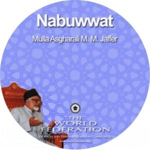 Nabuwwat - Lectures (Audio)