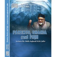 Parents, Sharia and Fiqh - Lectures - DVD