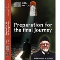 Preparation of the Final Journey - Lectures (Audio)
