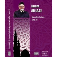 Imam Ali (as) - Ramadhan Series 10 - Lectures (Audio)