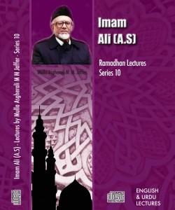 Imam Ali (as) - Ramadhan Series 10 - Lectures (Audio)