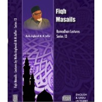 Fiqh Masails - Ramadhan Series 13 - Lectures (Audio)
