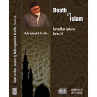 Death in Islam - Ramadhan Series 16 - Lectures (Audio)