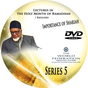 Importance of Shariah - Ramadhan Series 5 - Lectures