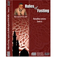 Rules of Fasting - Ramadhan Series 6 - Lectures