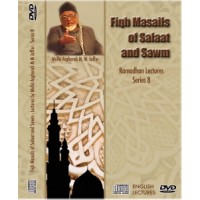Fiqh Masaels of Salaat & Sawm - Ramadhan Series 8 - Lectures