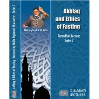 Akhlaq & Ethics of Fasting - Ramadhan Series 7 - Lectures (Audio)