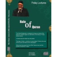 Role of Quran - Friday Lectures (Audio)