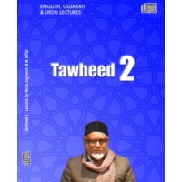 Tawheed 2 - Lectures (Audio)