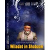 Wiladat in Shabaan - Lectures