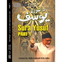 Sura Yusuf - Part 1 - Lectures
