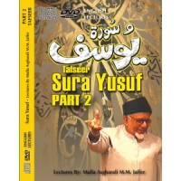 Sura Yusuf - Part 2 - Lectures