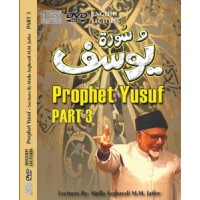 Sura Yusuf - Part 3 - Lectures
