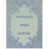 Guidance from Quran