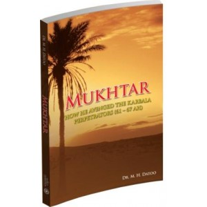 Mukhtar - How he avenged the Karbala Perpetrators (61-67 AH)