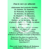 Dua for Eye Ailments