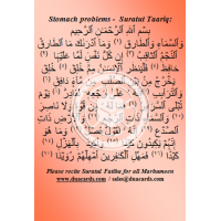 Dua for Stomach Cures pain and vomiting
