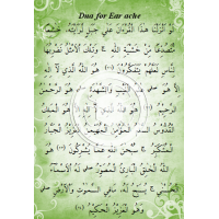Dua for Earache
