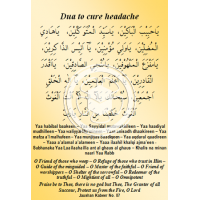 Dua for Headache
