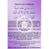 Dua for Toothache