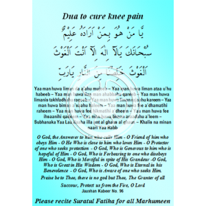 Dua for Knee Pain