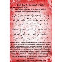 Daily Dua for the Month of Safar