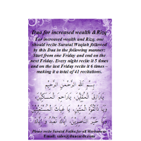 Dua for Increased Wealth and Rizq