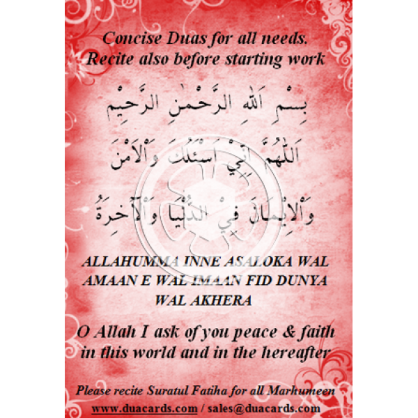 prayer before starting work Looking for sample of prayer before work in office to help you pray for protection and guidance as you work.